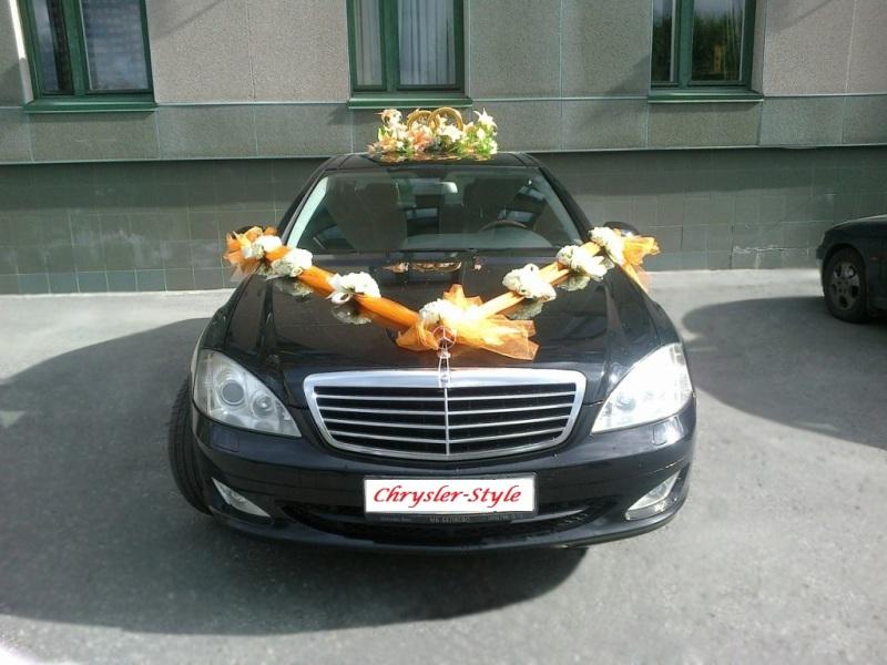 VIP такси Свадьба